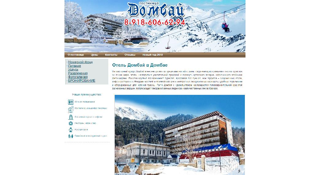 resort-dombay.ru/