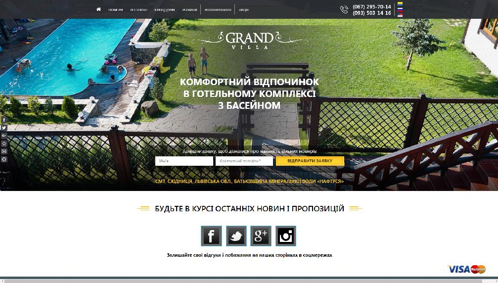 villagrand.com.ua